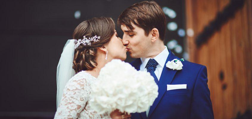 Fotografie ślubne Małgorzaty i Krzysztofa – Jaś i Małgosia, Poraj